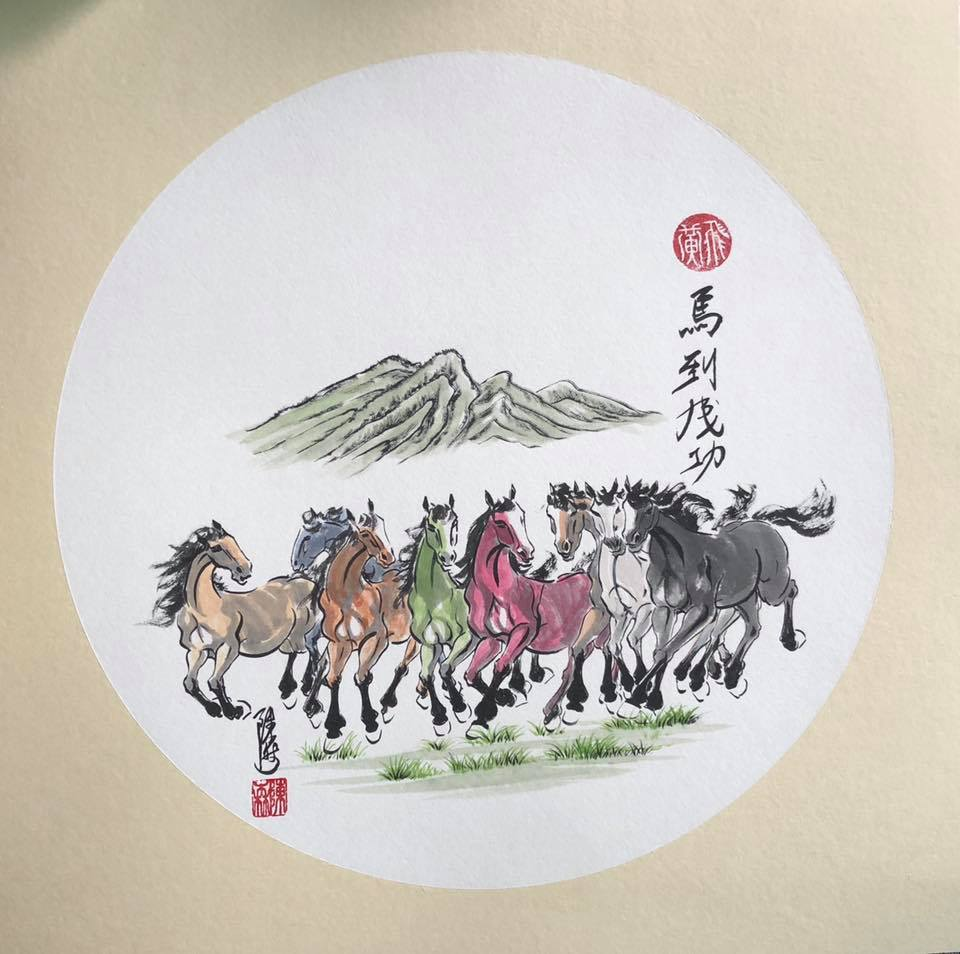 Chinese Horse Paintings by Noppadol